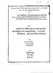 Phoenician Alphabet Wikipedia