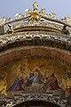 Basilica di San Marco - particolare del portico d'ingresso (6055995286).jpg
