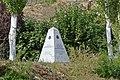 "Batalla de La Albuera – Monumento de ""The Princess of Wales's Royal Regiment"".jpg"
