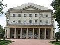 Baturyn - Palace facade.JPG