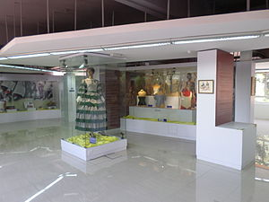 Beauty Museum - Beauty Museum exhibition hall
