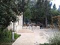 Beit Levi Eshkol (13).jpg