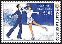 Belarus stamp no. 449 - 2002 Winter Olympics.jpg
