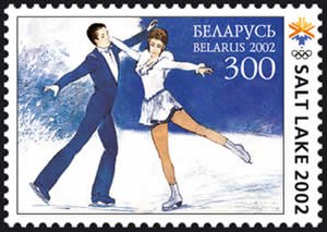Figure skating at the 2002 Winter Olympics - A depiction of Ice Dancing on a Belarusian stamp commemorating the 2002 Winter Olympics