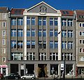 Berlin, Mitte, Rosenthaler Strasse 13, Geschaeftshaus.jpg