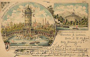 Great Industrial Exposition of Berlin - the main restaurant