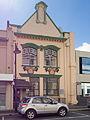 Beswick Chambers, Timaru.jpg