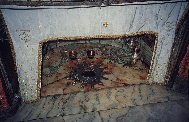 Plik:Bethlehem3(js).jpg