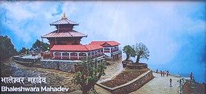 Chandragiri Hill, Nepal - Bhaleswor Mahadev