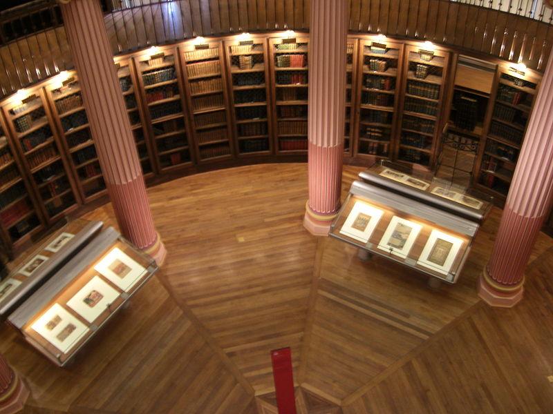 File:Bibliothèque du Musée Guimet.jpg