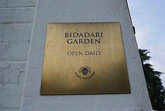 Bidadari Garden - Image: Bidadari Garden sign, Singapore 20121008