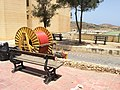 Bishop Conservatory, farmhouse, windmill and monuments in Gozo 17.jpg