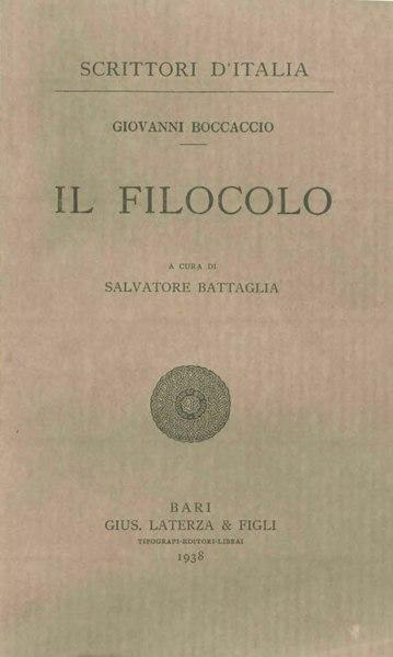 File:Boccaccio, Giovanni – Il Filocolo, 1938 – BEIC 1763746.djvu