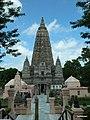 Bodhgaya, Bihar, India - panoramio.jpg