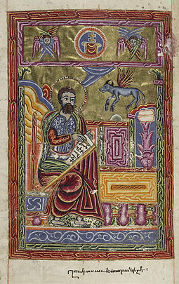 Luke as depicted in the head-piece of an Armenian Gospel manuscript from 1609, held at the Bodleian Library Bodleian Library MS. Arm. d.13. Armenian Gospels-0043-0.jpg
