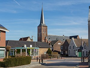 Born, Netherlands - Image: Born, de Rooms Katholieke Kerk Sint Martinus RM521968 foto 6 2015 03 08 13.49