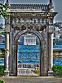 Bosphorus Gate in Dolmabahce Palace.jpg