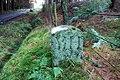 Boundary Stone - geograph.org.uk - 1610901.jpg
