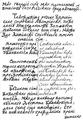 Brankovićeve Hronike (stranica).png