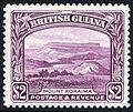 British Guiana 1938MountRoraima.jpg