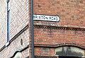 Brixton Road, name plate - geograph.org.uk - 725792.jpg