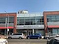 Bronx Business Center IMG 3244 HLG.jpg