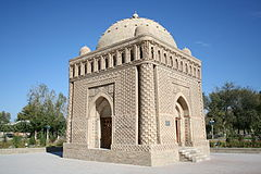 Bukhara Samanid mausoleum outside.JPG