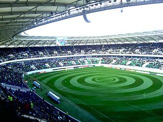Bunyodkor Stadium - Image: Bunyodkor stadium 4