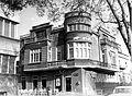 Burgas-in-1981-07.jpg