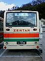 Bus fhi zentan 002.jpg