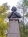 Bust of Nikolai Gogol in Kharkiv 03.jpg