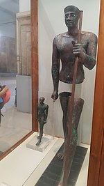 By ovedc - Egyptian Museum (Cairo) - 085.jpg