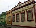 Câmara Municipal (Areia-PB).jpg