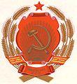 COA Ukrainian SSR 1965 ukr.jpg
