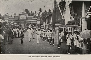 Balik Pulau - The Balik Pulau Chinese School procession, Penang, Malaya, 1937.