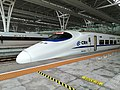 CRH2A-2058 at Shanghai Hongqiao Railway Station.jpg