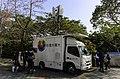 CWT54 Taiwan Mobile AMY-5702 20200201.jpg