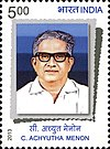 C Achutha Menon 2013 stamp of India.jpg