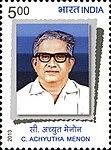 C Achutha Menon 2013 stamp of India.jpg