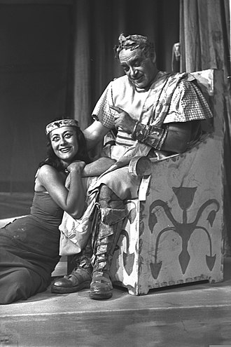 Caesar and Cleopatra (play) - 1953 production in Tel Aviv, with Shimon Finkel and Miriam Zohar