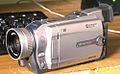 CanonMVX100i.jpg