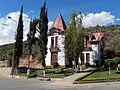 Casa de Adm. del Cementerio.JPG