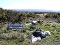 Cavan Road, Garvagh - geograph.org.uk - 391262.jpg