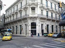 Banco de c rdoba wikipedia la enciclopedia libre for Banco de cordoba prestamos