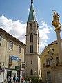 Celje Cathedral 06.jpg