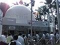 Chaitya Bhoomi Stupa 03.jpg