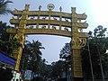 Chaitya Bhoomi gate (inner side) 02.jpg