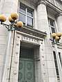 Chang Hwa Bank Headquarters and Museum-connielove999-02.jpg