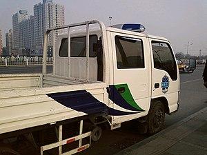 City Urban Administrative and Law Enforcement Bureau - Image: Chengguan