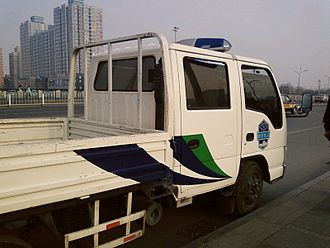 Bylaw enforcement officer - Chengguan vehicle in Beijing